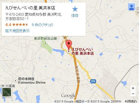 雨の日デート愛知県02