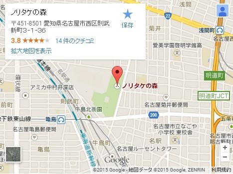 名古屋雨の日デート01