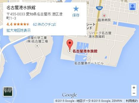 名古屋雨の日デート02